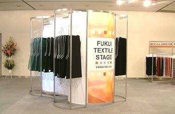 東京テキスタイル展